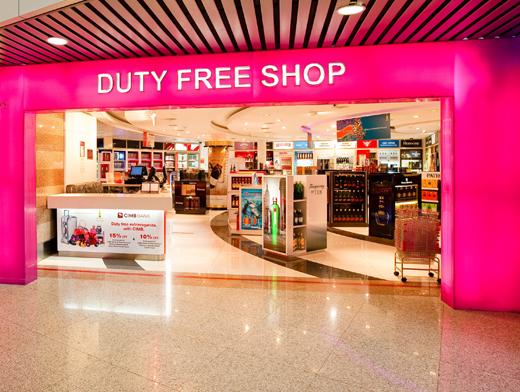 马来西亚吉隆坡机场不完全攻略