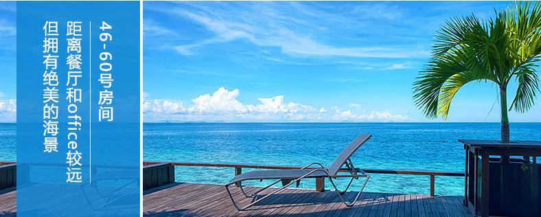 卡帕莱全攻略 | 抖音最火的网红度假村!最难订的水上屋!