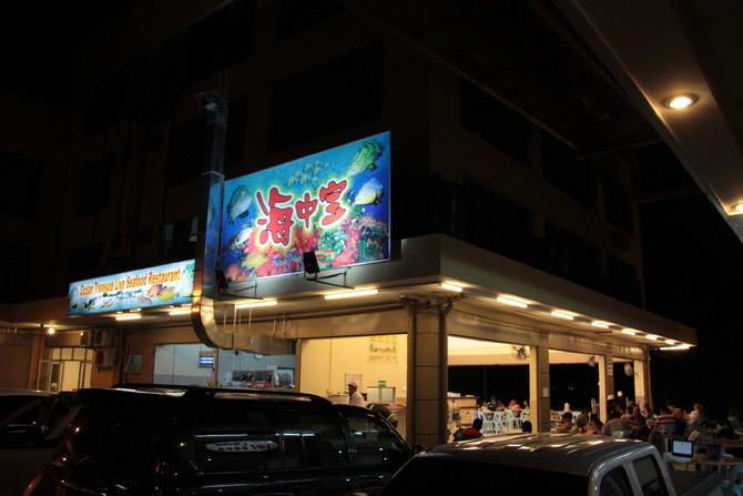 马来西亚仙本那美食之旅