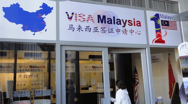三分钟攻略|马来西亚签证秒速办理,来一场说走就走得旅行!