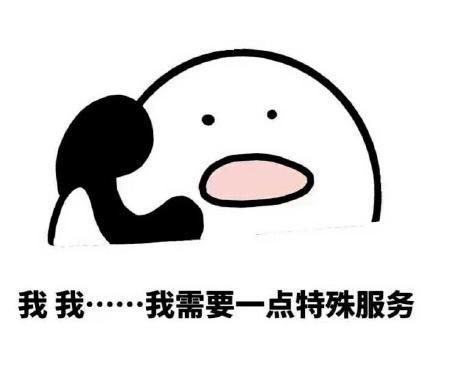 潜客年终大清仓!100元搞定一套!!抢疯了!!!